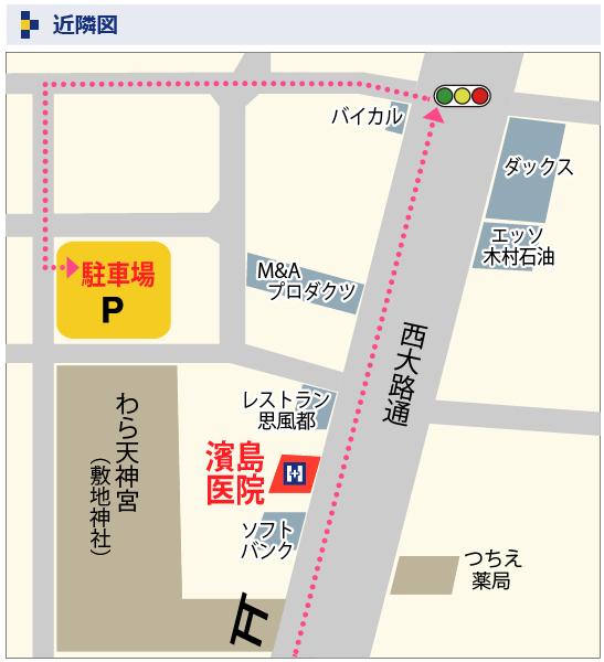 交通アクセス | 京都市北区 濱島医院